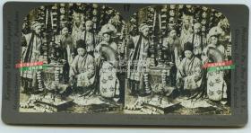 清末民国时期蛋白立体照片--清代广东广州戏曲戏剧人物群像立体照片,家庭神圣仪式