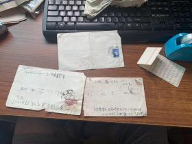 新疆寄出实寄封3枚