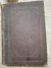 1933年精装16开<new standard encyclopedia﹥第一册(标准通用百科全书7点有插图