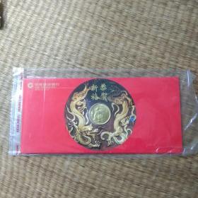 1998年中国建设银行 上海造币厂发行虎年纪念币章(品相以图为准,实拍图),
