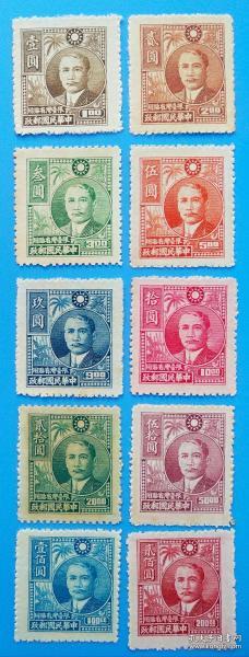 "(TA5)民国常台5  孙中山像农作物一版""限台湾省贴用""邮票"