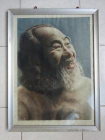不知那位名人肖像画(美须公.老来乐)保真早期手工绘画老画像【该肖像用色绝妙,画工精湛,神态逼真】