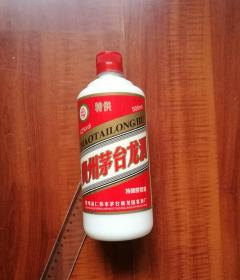 贵州茅台酒酒瓶  2010年  龙国宴