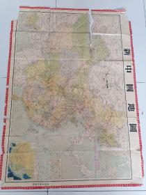 五十年代《新中国地图》