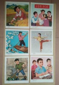 英文版儿童宣传画(24张)
