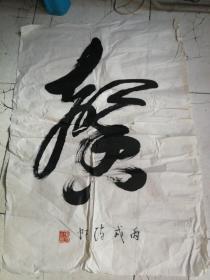 陈虹部长民政部