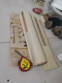 荣宝斋木板水印,明代,夏昶,作品,梅花一幅,净心尺寸 27--95厘米原外包装盒,发票,齐全