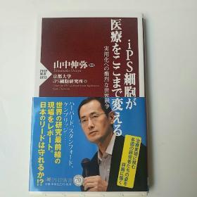 日语原版书,文学1