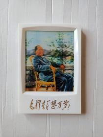毛主席座藤椅立体画摆件~(高16.5厘米、宽11.5厘米)~注:发快递
