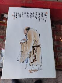 中国工艺美术大师,景德画院院长,王隆夫画,苦行僧瓷板画