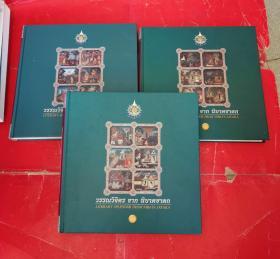 LITERARY SPLENDOR FROM NIBATA JATAKA(全三册)精装本  铜版纸彩印 英文阿文对照版