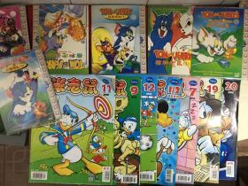 米老鼠2009年1、2、7、9、11、12、19、20期 猫和老鼠DVD1、2、3、4、5、6