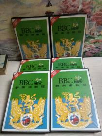 BBC 新英语教程(1-24)