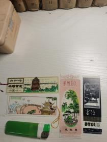 杭州 塑料门票4张合售