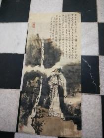 """著名画家严双寿""""稼轩词""""人物画"""