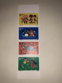 邮票 T137 儿童生活 4枚1套