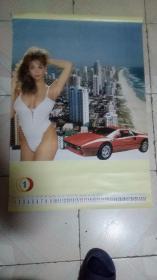 艳丽:1992年9月有上海法律印刷厂印刷第一次印刷挂历共计有1-2-5-7-11-12月份画面