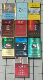 烟盒10种