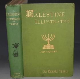 1888年Palestine Illustrated.《圣地风土图录: 巴勒斯坦》初版 大象对开本 32张巨幅珂罗版套色石版画 品佳