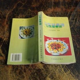 山东菜集锦