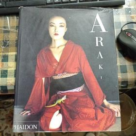 Nobuyoshi Araki: Self Life Death:Abridged Edition