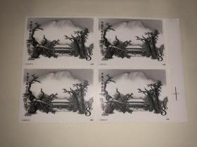 四方联邮票 T130 泰山   4枚1套(3枚四方联有厂铭)