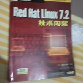 Red Hat Linux 7.2技术内幕