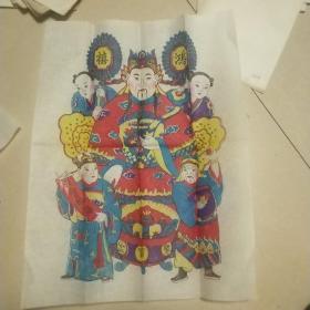 楊家埠木版年畫一 原版手工印.袋裝,財神一個,年畫研究所