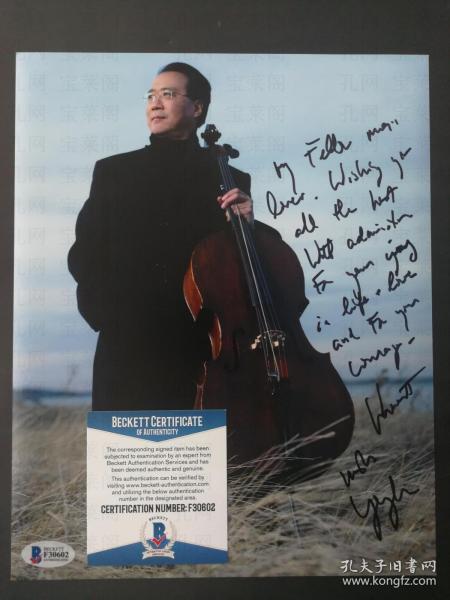著名大提琴演奏家 18次斬獲格萊美獎的華裔音樂家 馬友友 親筆多字簽贈照 BAS認證