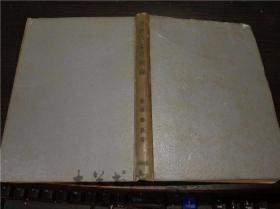 原版日本日文书 财政の基础理论 箕浦格良著 雄浑社刊 昭和33年 1958年 大32开硬精装