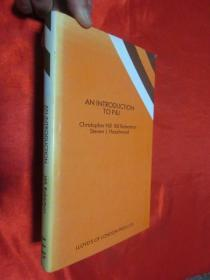 AN INTRODUCTION TO P& I Christopher Hill Bill Robertson Steven J.Hazelwood     (大32开,硬精装)  【详见图】