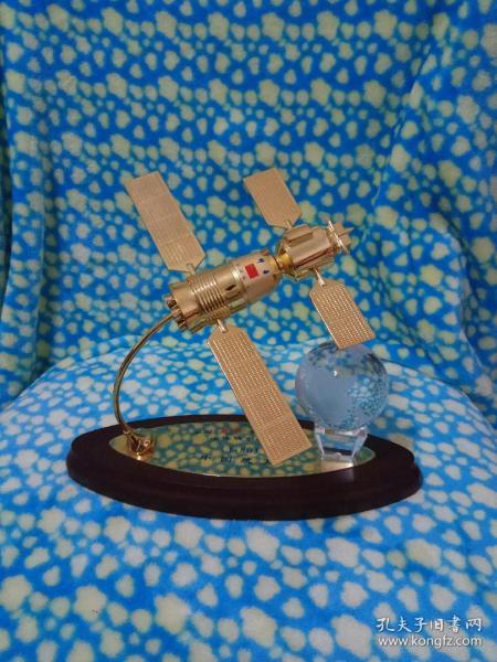 神舟飞船实体镀金模型(1:80)神舟一号