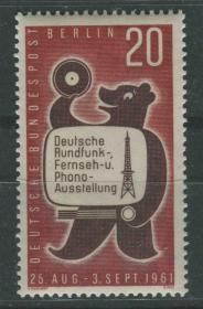 德國郵票 西柏林 1961年 廣播電視設備展 柏林熊 雕刻版 1全新
