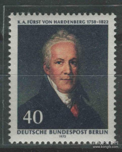 德國郵票 西柏林 1972年 哈登爾伯格公爵逝世150周年 1全新