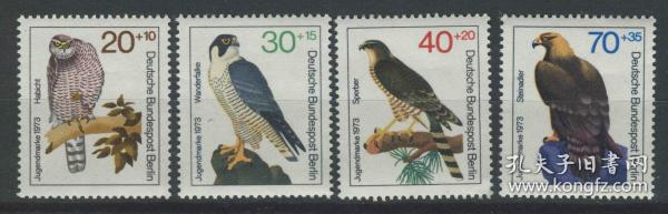 德國郵票 西柏林 1973年 猛禽 4全新