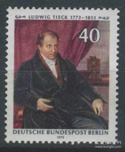 德國郵票 西柏林 1973年 詩人L·蒂克誕生200周年 1全新