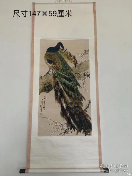 """劉繼卣[yǒu](1918年10月3日—1983年11月5日),天津市人,杰出的中國畫家、連環畫藝術大師,新中國連環畫奠基人、泰山北斗、連壇第一人。被譽為""""當代畫圣""""""""東方的倫勃朗和米蓋朗基羅"""",是中國近現代美術史上卓有成就的動物畫、人物畫一代宗師。"""