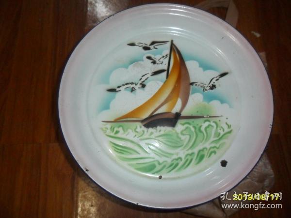 乘風破浪,一帆風順 金錢牌搪瓷盤