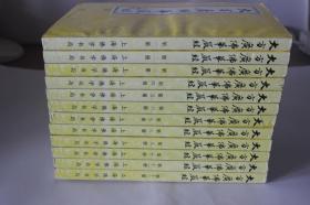 大方广佛华严经(全12册)影印