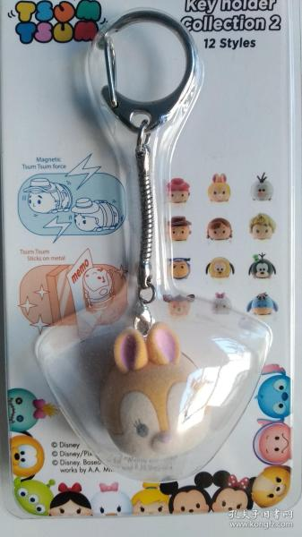 Disney 迪士尼小兔鑰匙扣