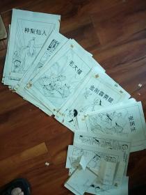 湖北少儿出版社早期漫画原稿3包合售(原稿上的印刷体字是剪贴上去的)(原包装进原包装出)