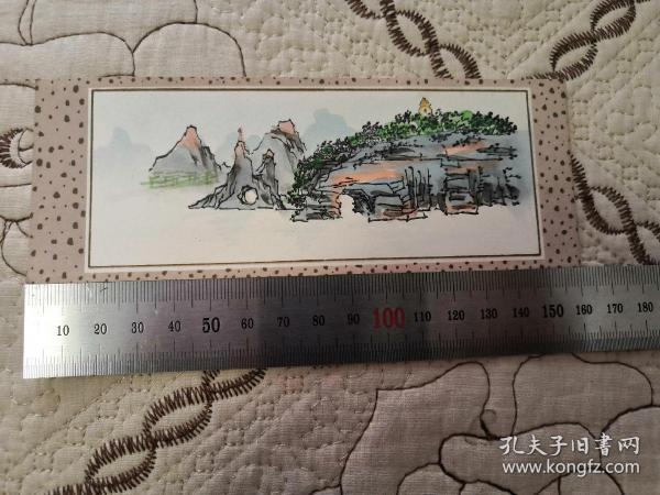 書簽:桂林山水繪畫一枚