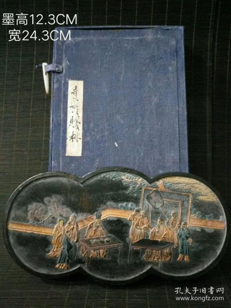 舊藏民國十八年制描金彩繪【貴黍賤桃】墨錠一方