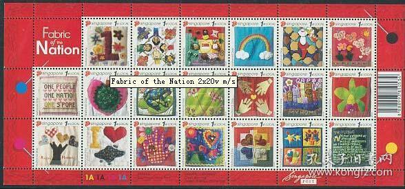 【外國郵票  新加坡 2005年問候郵票:手織工藝品小全張 】全新十品