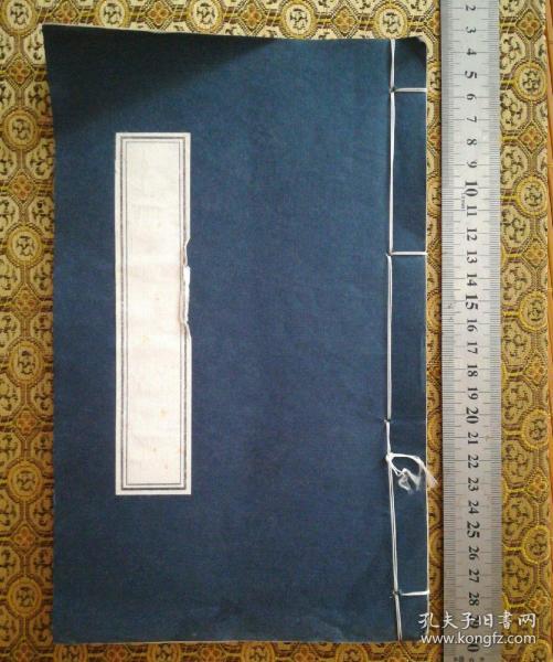 老宣纸诗词书法册子一厚本