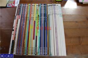 草月流  草月插花   杂志 IKEBANASOGETSU 1980年-1997年  不全38册合售   品好特价包邮