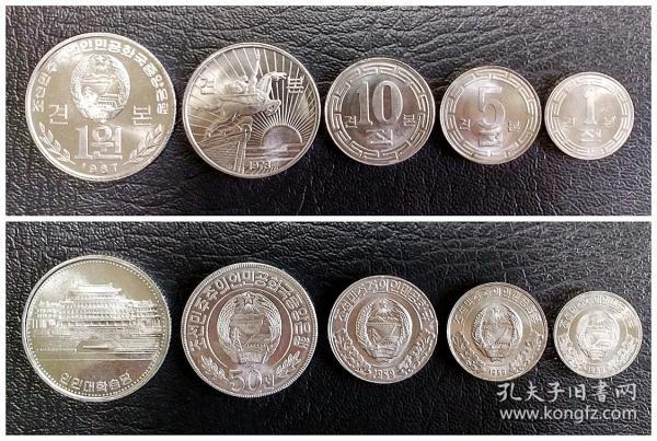 朝鮮1959年版流通硬幣樣幣1錢5錢10錢50錢1元5枚全套 官方幣封裝 全新未使用BU品相