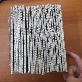 孔雀王正传(3、4、5、7、8、9、10、11、12、13、14、15、16、23、24)15册合售