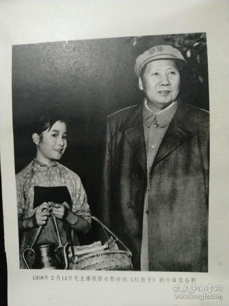 毛主席同紅孩子的小演員合影