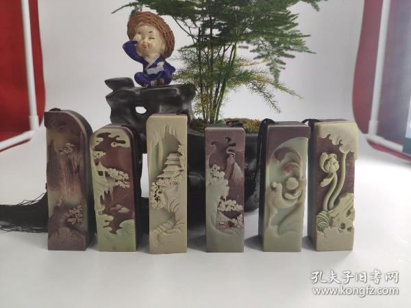 紫袍玉带石摆件手把玩印章